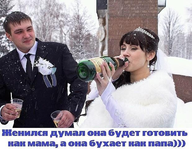 4809770_udevk (619x480, 108Kb)