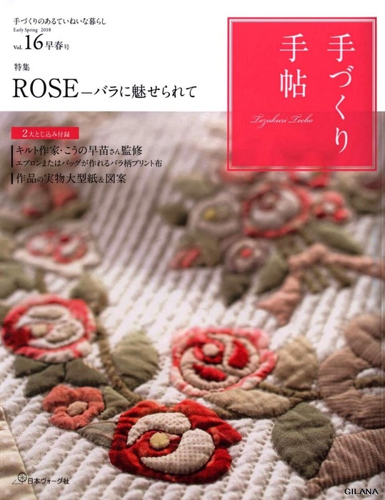 353_Rose 22515 18_nW_Book-001 (539x700, 116Kb)