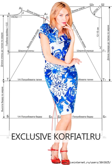 Dress_polo_pattern-720x1062 (474x700, 174Kb)