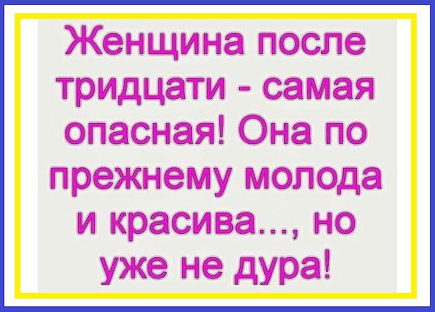 4809770_udevka_1_ (619x444, 102Kb)