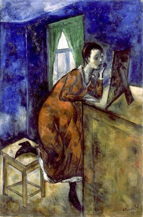 1919 Девушка у зеркала. Х, м. 66 x 44 см. ГРМ (462x700, 65Kb)