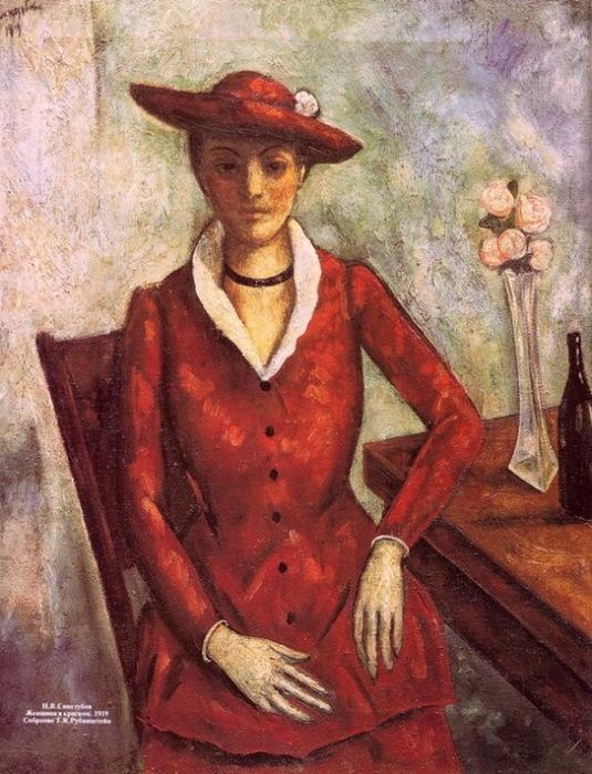 1919 Портрет женщины в красном. Собр. Т.Н. Рубинштейн. (535x700, 158Kb)