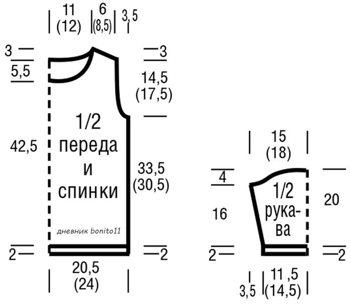 58db23da292f03eb0d29fd101b8234a4 (700x613, 77Kb)