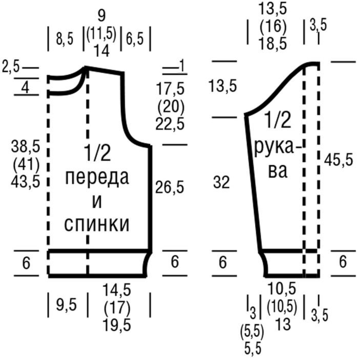 6018114_Djemper_s_setchatim_yzorom_i_kosami3 (699x700, 89Kb)