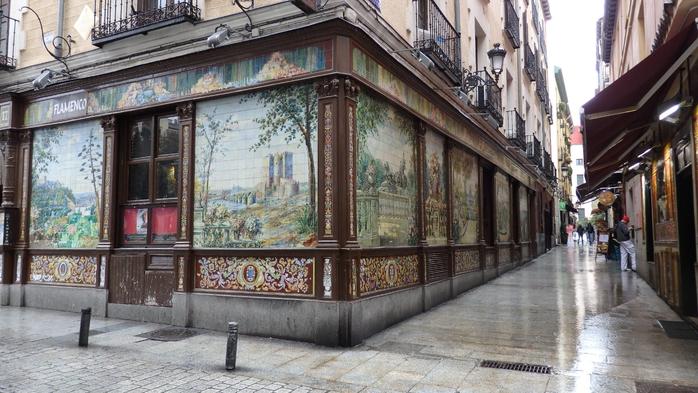 099 кафе Фламенко (700x393, 367Kb)