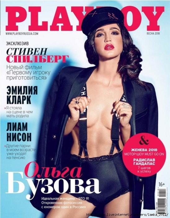 Смотреть российские знаменитости в плейбое видео