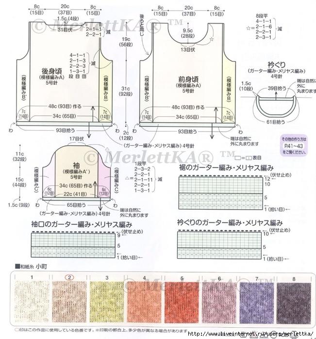 p14 (651x700, 327Kb)