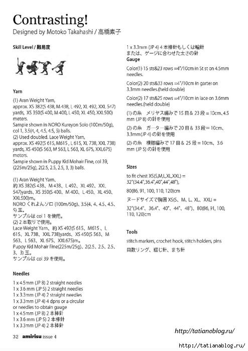 0 - 0032 copy (494x700, 164Kb)