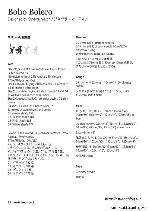 0 - 0088 copy (494x700, 153Kb)