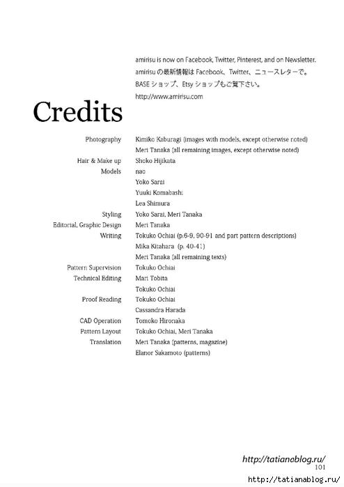 0 - 0101 copy (494x700, 82Kb)