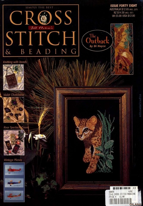 Jill Oxton's Cross Stitch & Beading №48 2001.