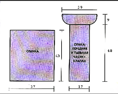 6018114_Ajyrnii_top_i_symochka__2 (393x315, 135Kb)