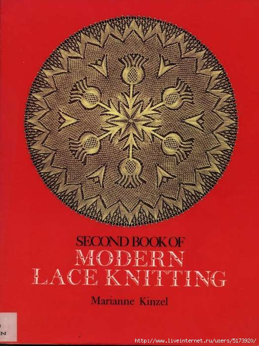 Second book of modern lace knitting.