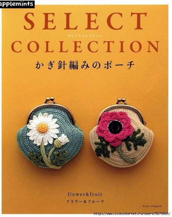 401_AO-FlowerFruit_nW-001 (554x700, 160Kb)