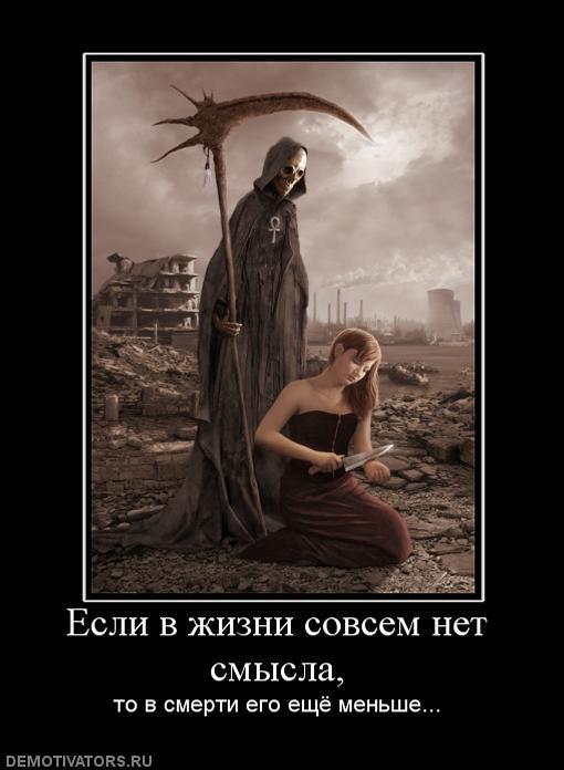 Открыток днем, картинки с надписями про жизнь и смерть