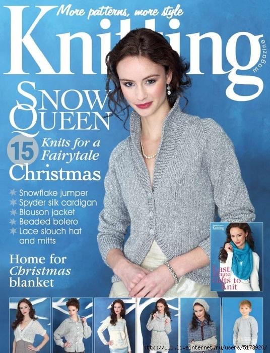 Knitting Nr.110 — December 2012.