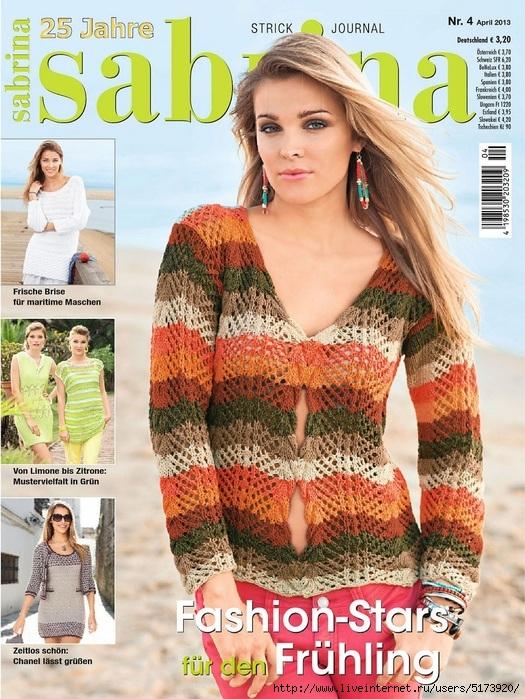 Sabrina №4 2013.