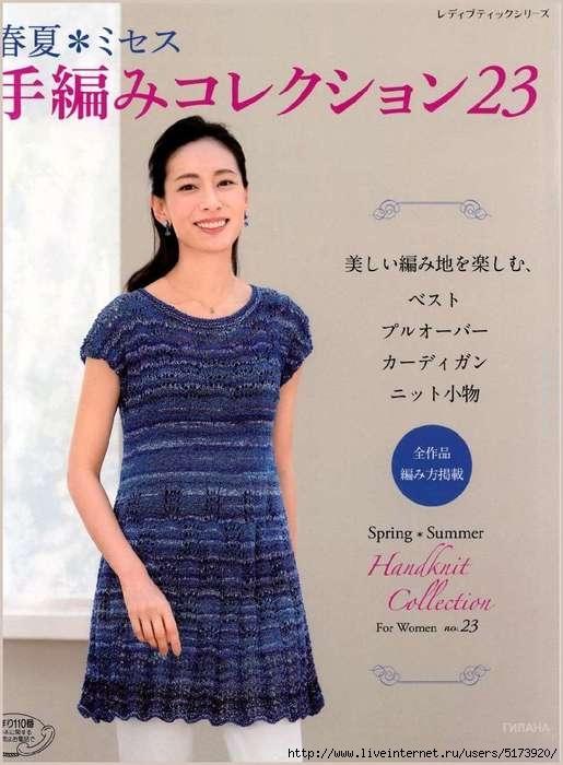 Lady Boutique Series №4563 2018.