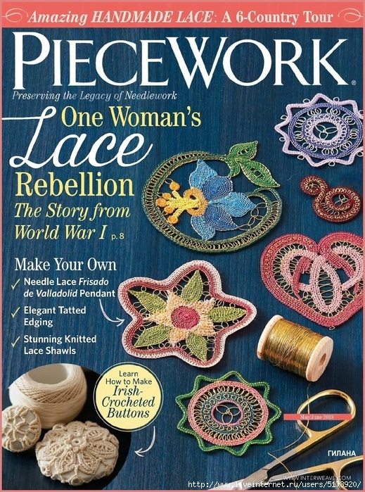 PieceWork — May/June 2018.
