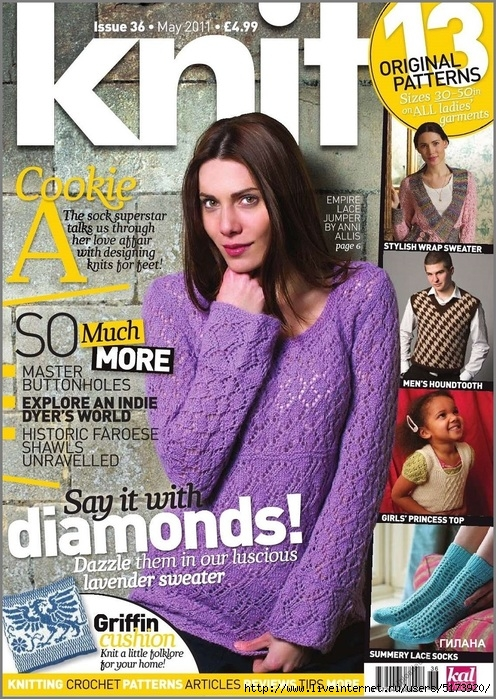 Knit Magazine — Issue 36 — Excellent Condition & Free UK Postage.
