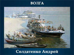 5107871_Soldatenko_Andrei (250x188, 50Kb)