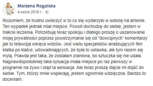 141832869 042918 0651 18 «Неудачный фокус» на польском телеканале в сети сочли фейком