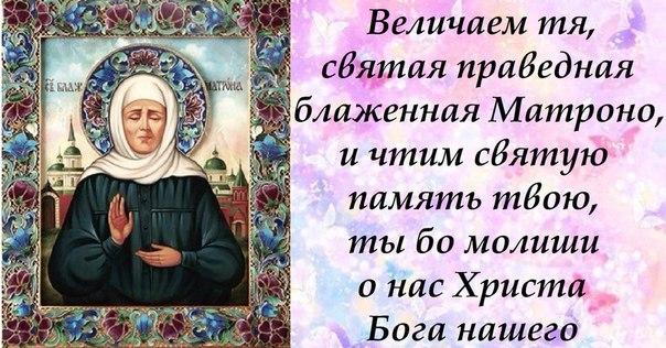 Море, 2 мая матрона московская открытки