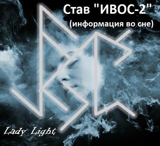 aai-2a10 (526x480, 166Kb)