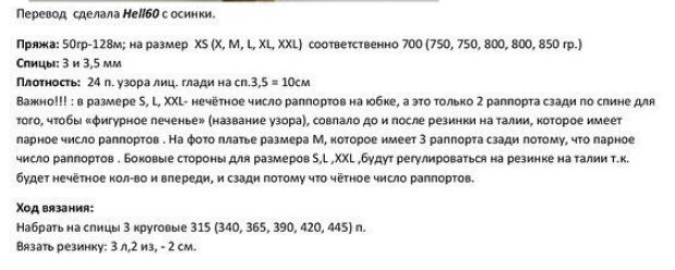 6018114_Plate_Nejnost2 (619x248, 138Kb)