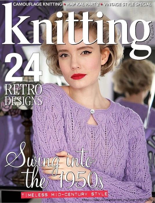 Knitting-June-2018-001 (535x700, 342Kb)