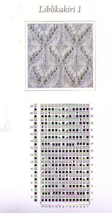 6018114_Djemper_s_ajyrnimi_yzorami_3 (369x700, 359Kb)
