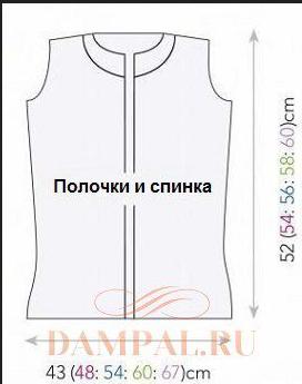 6018114_koftochka_v_stile_djinsovoi2 (272x345, 77Kb)