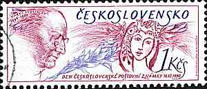Stamp_Czechoslovakia_1990_Stamp_Day_2814 (300x129, 10Kb)
