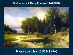 5107871_Kamenev_Lev_Lvovich_18331886 (250x188, 46Kb)