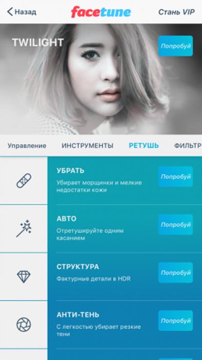 5 бесплатных приложений для красивого селфи без Фотошопа для iPhone и Android