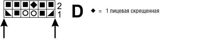 6226115_c43e9dd1ef4efcb2cddd89b4f830992f (700x146, 16Kb)