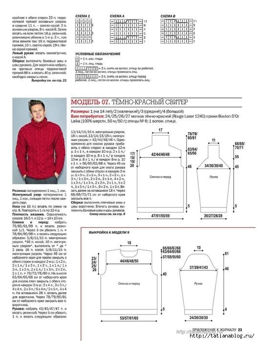 Page_00023 copy (526x700, 216Kb)