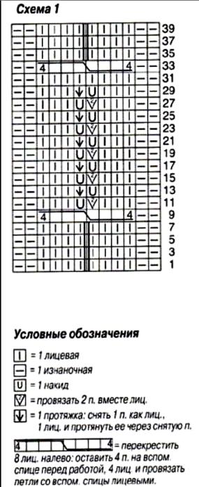 6018114_Belii_top_2_1_ (285x700, 224Kb)