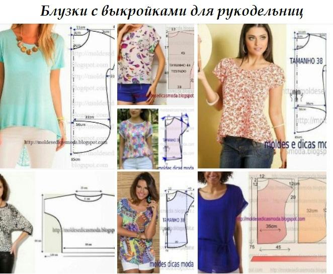 712d48e11e1 блузки с выкройками - Самое интересное в блогах