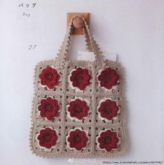 4ce930a544ec сумки | Записи с меткой сумки | Дневник loreley26 : LiveInternet ...