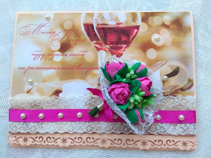 Красивые открытки приглашения на свидание, картинки телефон надписями