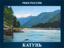 5107871_KATYN (250x188, 85Kb)