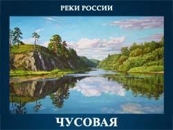 5107871_ChYSOVAYa (250x188, 46Kb)