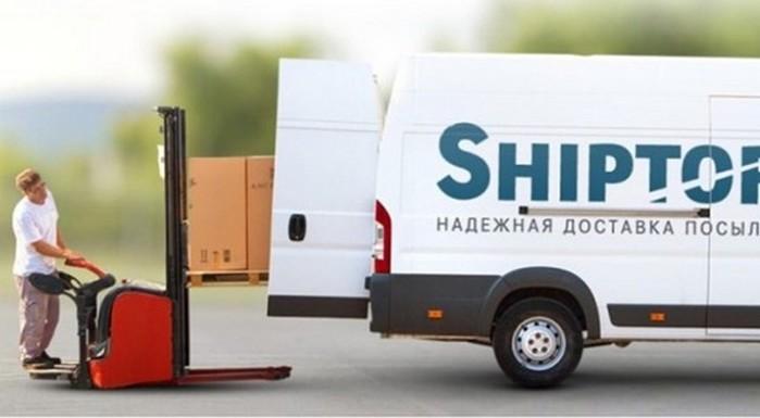 Служба доставки для интернет магазинов   выгодное решение для вашего бизнеса!