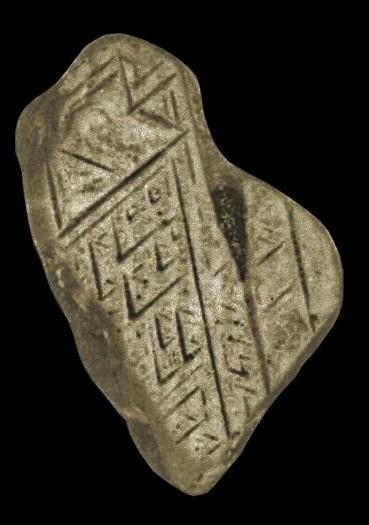 Артефакты и исторические памятники - Страница 12 142286693_P26gh91ZySM