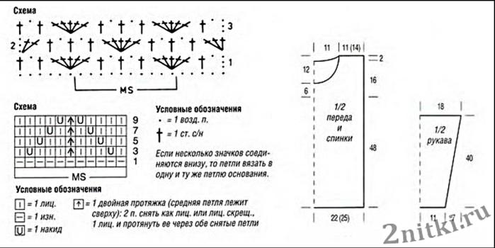 6018114_Ajyrnii_pylover_spicami_i_kruchkom3 (700x350, 209Kb)