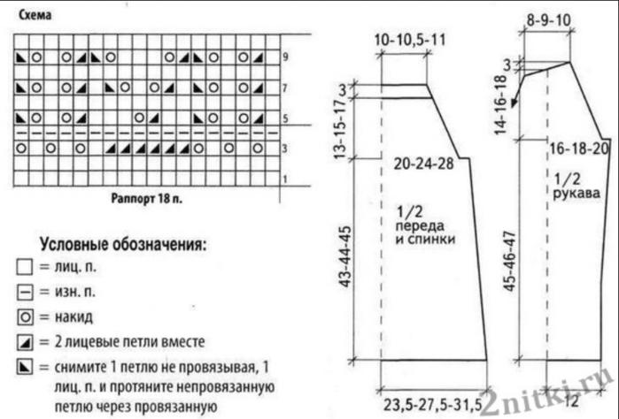 6018114_Ajyrnii_pylover_spicami_serogo_cveta2 (700x474, 140Kb)