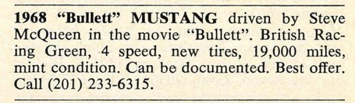 Что случилось со знаменитым «Мустангом» после съемок фильма «Буллит»