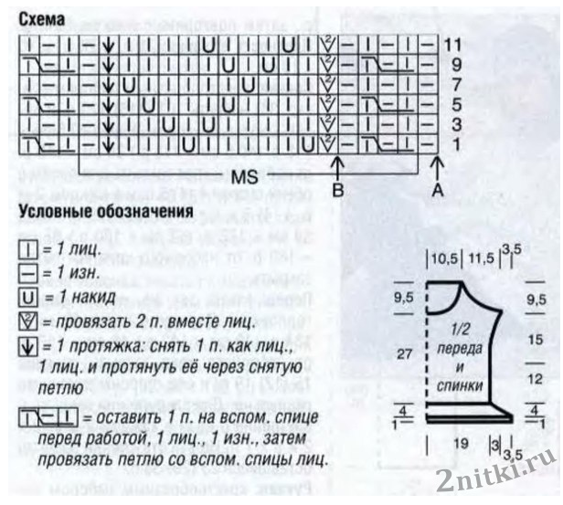 6018114_Bejevii_top_s_krilishkami2 (616x553, 377Kb)