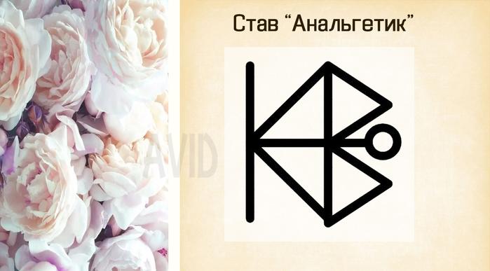 https://img1.liveinternet.ru/images/attach/d/0/142/347/142347609_6264899_.jpg